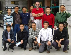 Exploration Geology course, Sichuan 2011